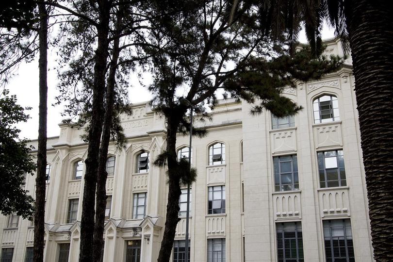 FSP/USP institui Comissão de Direitos Humanos e Ética