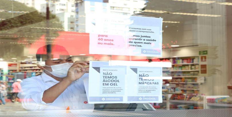 Politização do uso da cloroquina: especialistas e entidades contestam documento do MS