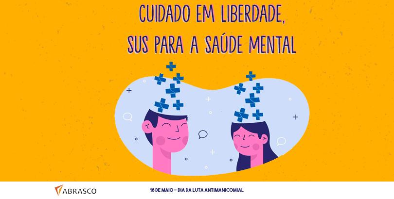 Confira o artigo dos integrantes do GT Saúde Mental/Abrasco